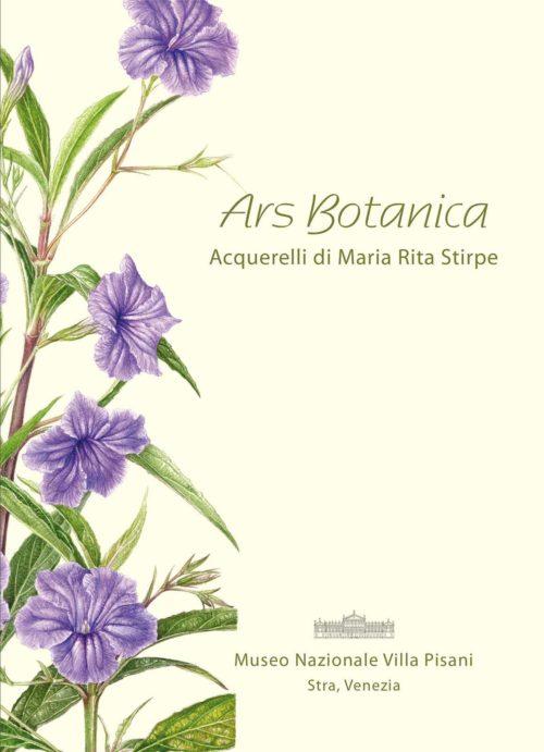 Catalogo - Ars Botanica - Copertina